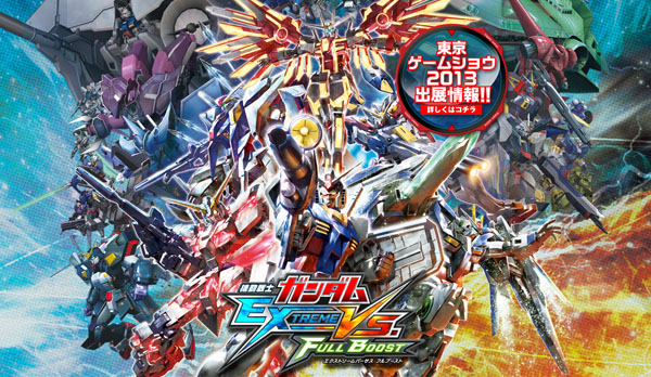 Gundam Extreme vs Full Boost