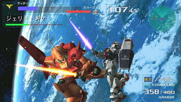 Gundam Vs. Zeta Gundam Screenshot