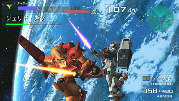 Gundam Vs. Zeta Gundam Screenshot
