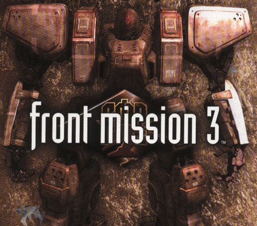 The Geeky Juans Rank The Best Front Mission Games