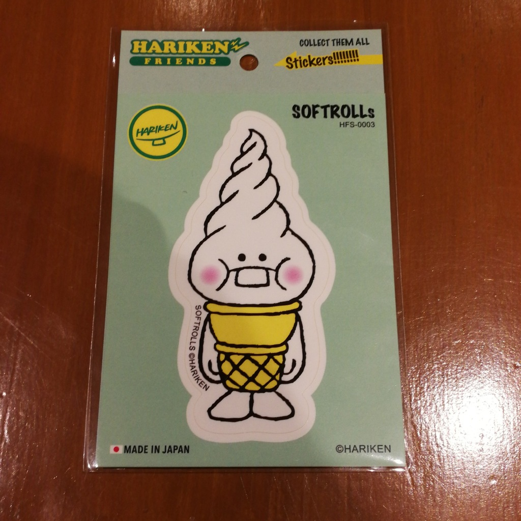Ice Cream Sticker of Hariken