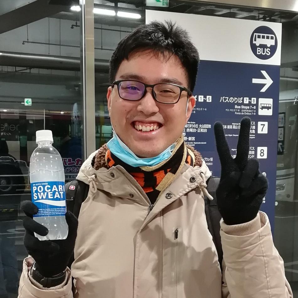 Steven Tan Profile Picture