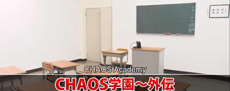 CHAOS Academy Opening Bell